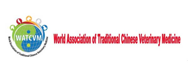 Medicina Veterinaria Tradicional China: Nace WATCVM
