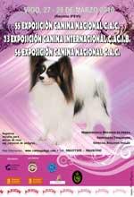Exposición Canina en Vigo, 2010