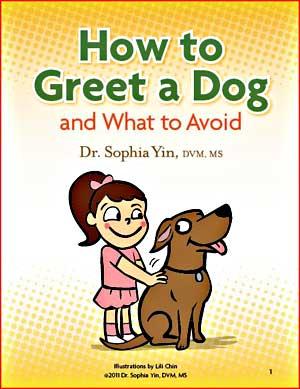 Cómo saludar a un perro, libro electrónico gratuito.