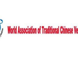 Se ha creado la World Association of Traditional Chinese Veterinary Medicine.