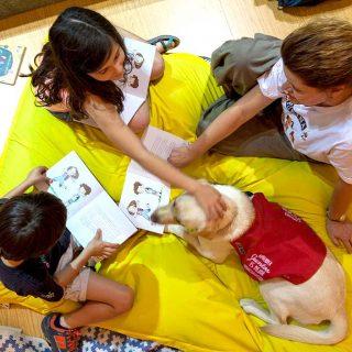 Taller de lectura con perros en la Feria del Libro de Madrid 2017